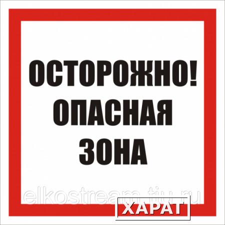 Санкт-Петербурга, зона закретый скачат картинку хорошем смысле